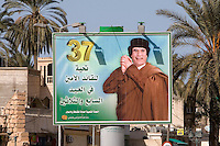 Tajoura, Libya - Qadhafi Billboard, Marking 37th Anniversary of the Revolution.  MORE IMAGES AVAILABLE ON REQUEST.