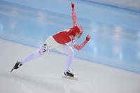 SPEEDSKATING: SOCHI: Adler Arena, 24-03-2013, Essent ISU World Championship Single Distances, Day 4, 500m Ladies, Yuliya Liteykina (RUS), © Martin de Jong