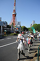 May 05, 2012, Tokyo, Japan - People protest against the use of nuclear energy in the country marching around Tokyo Tower, one of the symbols of Japan. After the events of 3/11 and the problems at Fukushima nuclear plant, many japanese started to protest against nuclear plants and the government attitude towards nuclear energy. (Photo by Francesco Libassi)