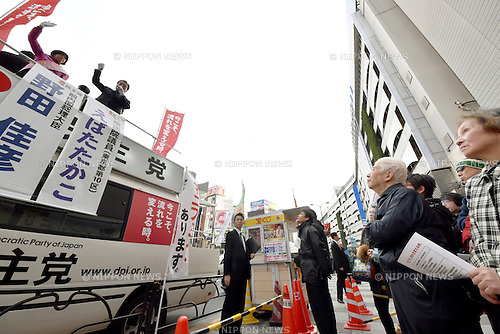 December 6, 2014, Tokyo, Japan - A crowd listens to Yoshihiko Noda, Japan's former prime minister from the Democrtic Party of Japan, in his stumping stop at Tokyo Ikebukuro on Saturday, December 6, 2014. The main opposition DPJ is estimated to win around 70 seats in the December 14 election for the parliament's lower house, up from 59 before the dissolution of the chamber but below its target of 100. (Photo by Natsuki Sakai/AFLO) AYF -mis-