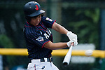 #3 Ono Ayumi of Japan bats during the BFA Women's Baseball Asian Cup match between Pakistan and Japan at Sai Tso Wan Recreation Ground on September 4, 2017 in Hong Kong. Photo by Marcio Rodrigo Machado / Power Sport Images