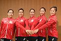 (L-R) Kiko Yokota, Rie Matsubara, Sayuri Sugimoto, Airi Hatakeyama, Sakura Noshitani (JPN), <br /> JULY 26, 2016 - Rhythmic Gymnastics : <br /> Japanese national Rhythmic Gymnastics team attend a press conference <br /> for the Rio 2016 Olympic Games in Tokyo, Japan. <br /> (Photo by AFLO SPORT)