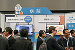 Visitors gather during SoftBank Robot World 2017 on November 21, 2017, Tokyo, Japan. SoftBank Robotics organized SoftBank Robot World 2017 to introduce AI (Artificial Intelligence) and IoT (the Internet of Things) companies developing the latest technology for robots, including applications its humanoid robot Pepper in various business fields. The robot expo runs until November 22. (Photo by Rodrigo Reyes Marin/AFLO)