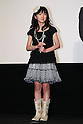 "Yunano Notsu, ..Feb 13, 2011: ..""The Chronicles of Narnia: The Voyage of the Dawn Treader"" Japan premiere. ..at Tokyo, Japan. ..(Photo by AFLO) [1045]"