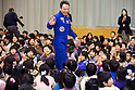January 27, 2012, Natori City, Japan - Japanese astronaut Satoshi Furukawa waves to a group of school kids as he visits an elementary school in Natori City, Miyagi Prefecture, some 293 km northeast of Tokyo, on Friday, January 27, 2012. Furukawa talked about his mission for the 167-day stay at the International Space Station during his visit to the school in the area affected by the Great East Japan Earthquake. (Photo by AFLO) UUK -mis-
