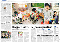 2 pages in weekly newspaper Sydsvenskan (Sweden), on May, 20, 2007. Photos by Lucas Schifres/Pictobank