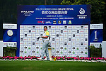 Jack Colegate of England tees off during the 2011 Faldo Series Asia Grand Final on the Faldo Course at Mission Hills Golf Club in Shenzhen, China. Photo by Victor Fraile / Faldo Series