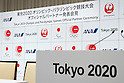 JAL and ANA partnership agreement with Olympic and Paralympic Games Tokyo Organising Committee