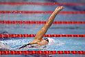 Sayaka Akase, .FEBRUARY 11, 2012 - Swimming : .The 53rd Japan Swimming Championships (25m) .Women's 200m Backstroke Final .at Tatsumi International Swimming Pool, Tokyo, Japan. .(Photo by YUTAKA/AFLO SPORT) [1040]