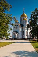 Path to St George the Victorous church in Samara city (Russia)