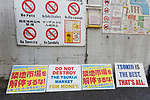 Placards against the closing of Tokyo's Tsukiji Wholesale Fish Market are seen outside the fish market's main gate on October 10, 2018, Tokyo, Japan. Tokyo's iconic fish market closed its doors for the last time on October 6 for a move to a newly created facility, ''The Toyosu Fish Market,'' which will start operating on October 16. The wholesale fish market in Tsukiji first opened in the mid-1930s and was one of the Japanese capital's most popular destinations for international tourists. (Photo by Rodrigo Reyes Marin/AFLO)
