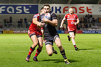 Picture by Allan McKenzie/SWpix.com - 26/04/2018 - Rugby League - Betfred Super League - Salford Red Devils v St Helens - AJ Bell Stadium, Salford, England - Ryan Morgan.
