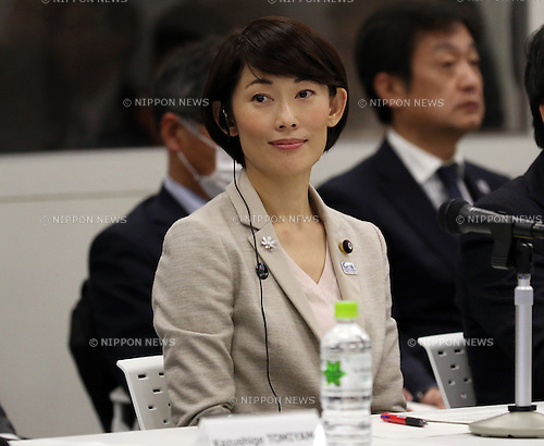 December 21, 2016, Tokyo, Japan - Japanese Olympics and Paralympics Minister Tamayo Marukawa speaks at the meeting of the four-party working group, Tokyo metropolitan government, IOC, Tokyo 2020 Olympics organising committee and Japanese government in Tokyo on Wednesday, December 21, 2016.  Tokyo 2020 Organising Committee estimated total cost of 1.6 to 1.8 trillion yen for the Olympic and Paralympic games.  (Photo by Yoshio Tsunoda/AFLO) LWX -ytd-