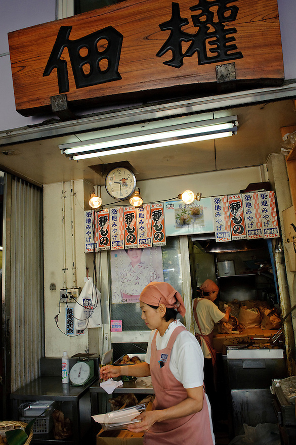 One of Tsukugon's shops in the Tsukiji outer market, Tsukugon kamaboko factory and shop, Tokyo, Japan, August 28, 2009.