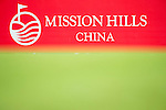 Mission Hills branding during Round 2 of the World Ladies Championship 2016 on 12 March 2016 at Mission Hills Olazabal Golf Course in Dongguan, China. Photo by Victor Fraile / Power Sport Images