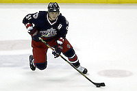 16 January 2006: Columbus Blue Jackets' Sergei Fedorov plays against the New York Rangers at Nationwide Arena in Columbus, Ohio.<br />