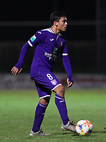 20191125 - WOLVERTEM: Anderlecht's Nayel Messatou is with the ball during the Belgian Elite U21 league football match between RSC Anderlecht U21 and KV Mechelen U21 on Monday 25th of November 2019 at F. Lathouwersstadion, Wolvertem Belgium. PHOTO: SEVIL OKTEM | SPORTPIX.BE