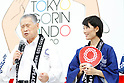(L-R) Yoshiro Mori, Tamayo Marukawa, <br /> JULY 24, 2017 : <br /> Event for Tokyo 2020 Olympic and Paralympic games is held <br /> at Toranomon hills in Tokyo, Japan. <br /> &quot;TOKYO GORIN ONDO&quot; will be renewed as &quot;TOKYO GORIN ONDO - 2020 -&quot;.<br /> (Photo by Yohei Osada/AFLO SPORT)