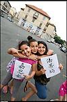 Luci in Barriera: lezione di Tajiquan.e calligrafia cinese, a cura di Unicorno Style..Piazza Foroni, giugno 2012.