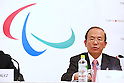 Toshiro Muto, DECEMBER 16, 2014 : press conference of the 1st IPC- Tokyo 2020 Project Review the Tokyo Organising Committee of the Olympic and Paralympic Games (TOCOG) members and IPC committee members was held in the Grand Prince Hotel New Takanawa, Tokyo, Japan. (Photo by AFLO SPORT) [1180]
