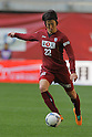 Kazumichi Takagi (Vissel), .MARCH 24, 2012 - Football / Soccer : .2012 J.LEAGUE Division 1, 3rd sec match between Vissel Kobe 0-2 F.C.Tokyo at Home's Stadium Kobe in Hyogo, Japan. (Photo by Akihiro Sugimoto/AFLO SPORT) [1080]
