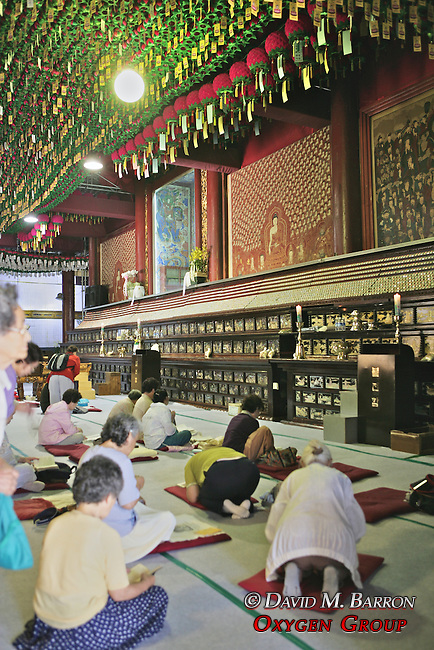 Inside Temple