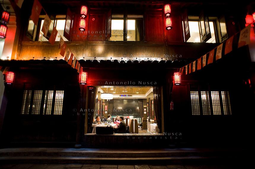 Un ristorante nel centro citt&agrave;.<br /> A restaurant in the center of the city.