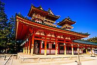 Heian-Jingu (shrine), Kyoto, Japan