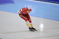 SCHAATSEN: HEERENVEEN: IJsstadion Thialf, 11-11-2012, KPN NK afstanden, Seizoen 2012-2013, 5000m Dames, Jorien Voorhuis, ©foto Martin de Jong