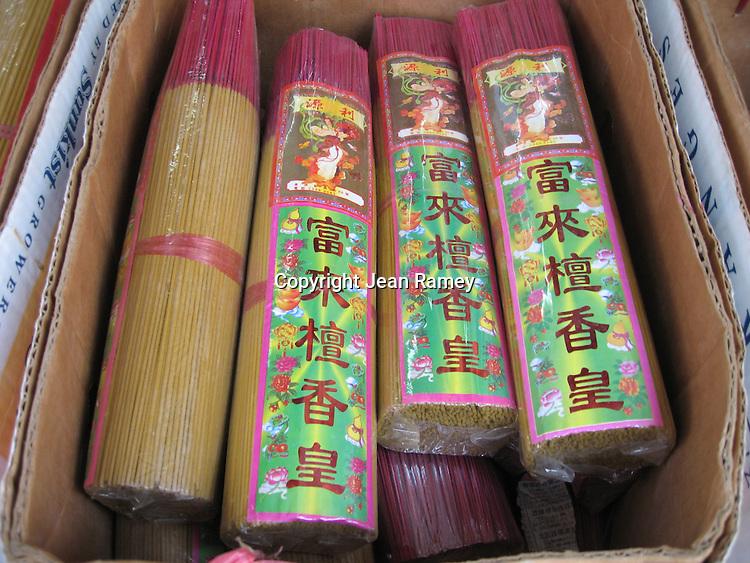 Buddhist prayer sticks