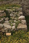 Israel, Southern Coastal Plain, the Canaanite tower in Tel Gezer