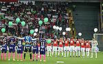 Independiente Santa Fe venció 2-0 (4-1 en el global) a Independiente Medellín. Cuartos de final vuelta Liga Águila II-2016.