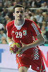 SLOVENIA vs CROATIA: 26-31 - Bronze Medal Match.