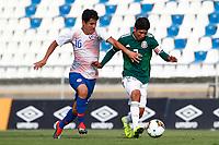 Futbol 2018 Copa UC Sub 17 México vs Chile