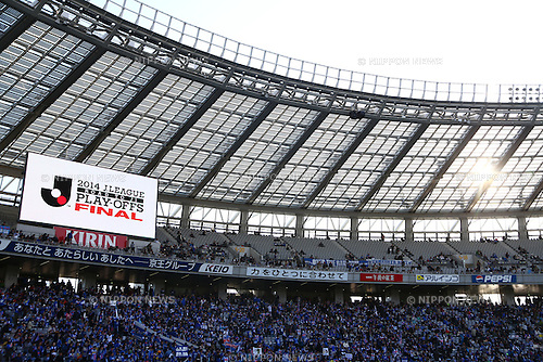 General view,<br /> DECEMBER 7, 2014 - Football / Soccer :<br /> Montedio Yamagata fans before the 2014 J.League Road to J1 Play-offs Final match between JEF United Ichihara Chiba 0-1 Montedio Yamagata at Ajinomoto Stadium in Tokyo, Japan. (Photo by Kenzaburo Matsuoka/AFLO)