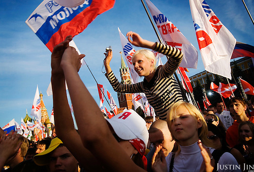 Nashi members, an organisation of youth activists said to be bankrolled by the Kremlim, gather at the Red Square in Moscow to demonstrate during Russia Day, a recently-created holiday celebrating the independence of Russia from Communism. .