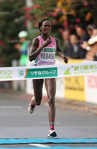 Kebaso Winfridah Mochache (KEN),<br /> NOVEMBER 15, 2015 - Marathon : 1st Saitama International Marathon in Saitama, Japan. (Photo by Jun Tsukida/AFLO SPORT)