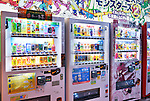 Vending machines with drinks on a street in Tokyo, Japan