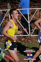 Northern Arizona sophomore and former Missouri State High School Champion for College Heights Christian, Caleb Hoover, runs to a 75th place finish and 4th on his team in the 245 man field at 2012 NCAA Division I Cross Country Championships. Hoover finished the 10k race in 30:31 for 4th on his team, Saturday, November 17, at E.P. Tom Sawyer State Park in Louisville, KY.