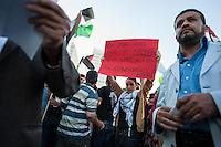 2014/07/11 Berlin | Palästina-Solidarität