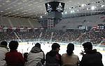 Il Palaisozaki ospita le gare di hockey su ghiaccio durante i giochi olimpici Torino 2006. The Hockey Isozaki stadium during the Winter Olympic Games torino 2006