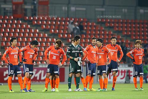 Omiya Ardija team group (Ardija), .APRIL 10, 2013 - Football /Soccer : .2013 J.LEAGUE Yamazaki Nabisco Cup .between Omiya Ardija 1-3 Ventforet Kofu .at NACK5 Stadium Omiya, Saitama, Japan. .(Photo by YUTAKA/AFLO SPORT)