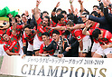 Rugby: Japan Rugby Top League Cup - Toyota Verblitz 43-34 Suntory SunSungoliath