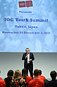IOC Youth Summit
