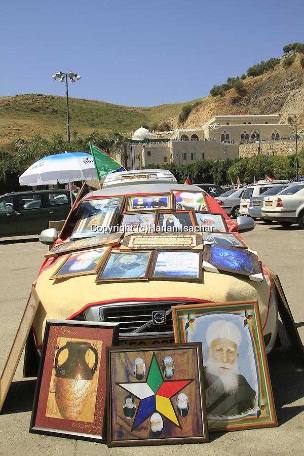 Israel, Lower Galilee, the annual Druze pilgrimage to Nabi Shueib