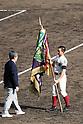 Shogo Fukui (),<br /> APRIL 1, 2016 - Baseball :<br /> Osaka Toin's captain Shogo Fukui receives the championship pennant during the closing ceremony after the 89th National High School Baseball Invitational Tournament final game between Riseisha 3-8 Osaka Toin at Koshien Stadium in Hyogo, Japan. (Photo by Katsuro Okazawa/AFLO)
