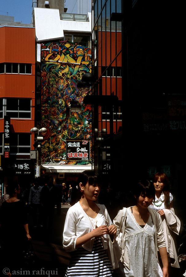 Street fashions in Shibuya