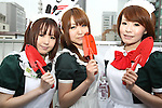 Apr 20, 2010 - Tokyo, Japan - Maids working as staff at cafes and members of the NPO Licolita are seen holding shovels during the 'Akihabara Kitchen Garden Kick-off' event on the rooftop of The Japan Agricultural Newspaper headquartered in Tokyo, Japan, on April 20, 2010. For the second consecutive year, the project aims to bring down the temperature in the district area.