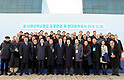 Inter-Korean groundbreaking ceremony to connect roads and railways between the Koreas
