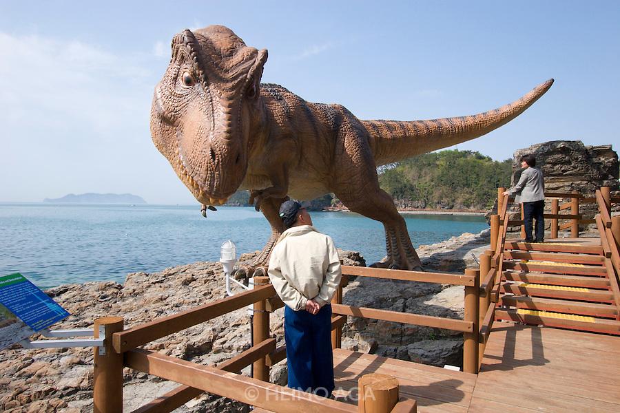 Goseong Dinosaur Museum. Footprint fossil site exploration path. Life-size Tyrannosaurus Rex, visitors.